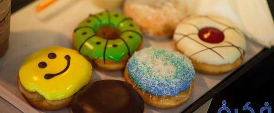 تفسير رؤية الكعك او كعك العيد في الحلم موقع فكرة Blueberry Coffee Cake Cake Donuts Chocolate Donuts Recipe