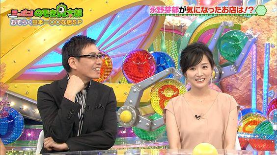 ニッポンのぞき見太郎の高島彩