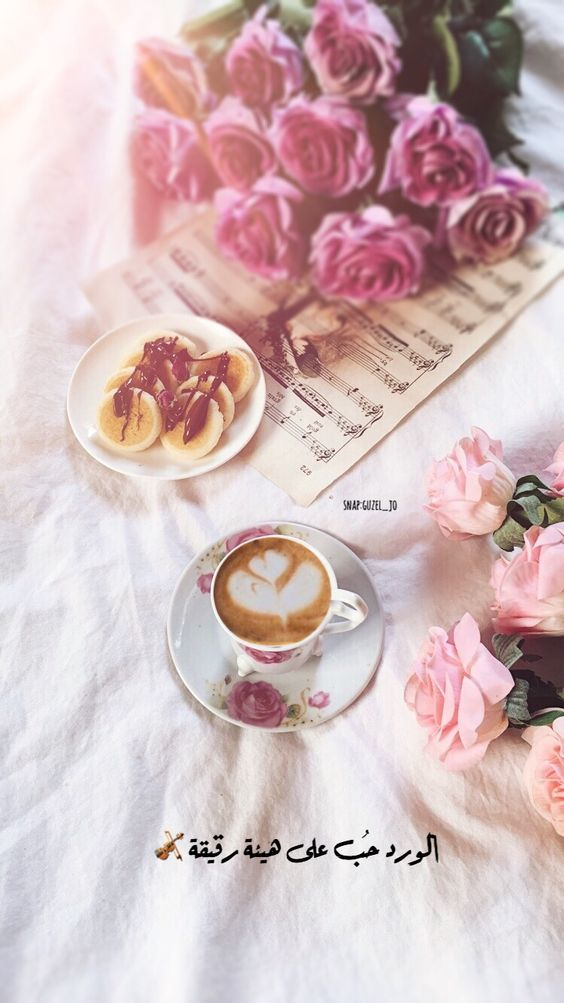 تصوير قهوه اقتباسات افكار تصوير Coffee Coffee Photography خواطر Photo Quotes Wedding Logo Design Story Ideas Pictures