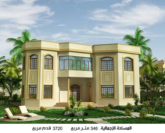 خرائط منازل شرقية أحدث التصاميم الهندسية اسقاط فلل حديثة فيلات بأشكال راقي مخططات ممي منتدى النرجس 3d House Plans Architectural House Plans New House Plans