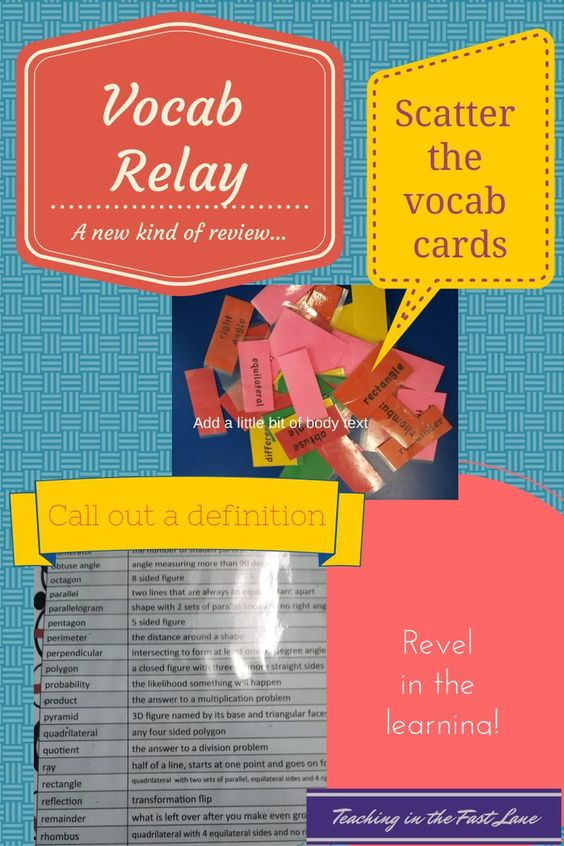 Twisted Test Prep-- Learn how to play vocabulary relay-- such a fun way to review!