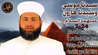 al ahbash - YouTube