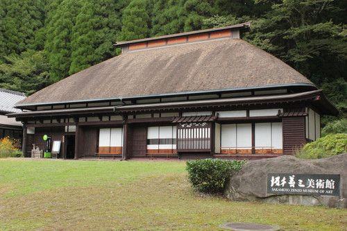 坂本善三美術館 小国町