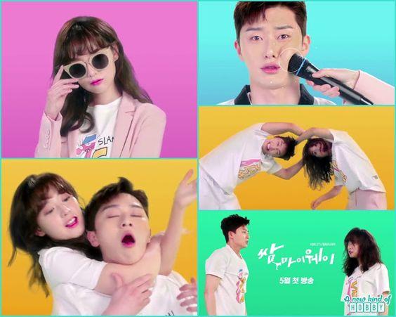 Park seo joon and kim ji won - Fight For My Way Latest Korean Drama 2017 / third rate my way korean drama: