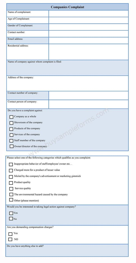 sample Companies Complaint template available online Download it - project request form