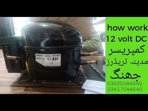 12v 24v Dc Refrigeration Compressor Bd35f Urdu Hindi All Servises For All Youtube Science And Technology Sargodha Science