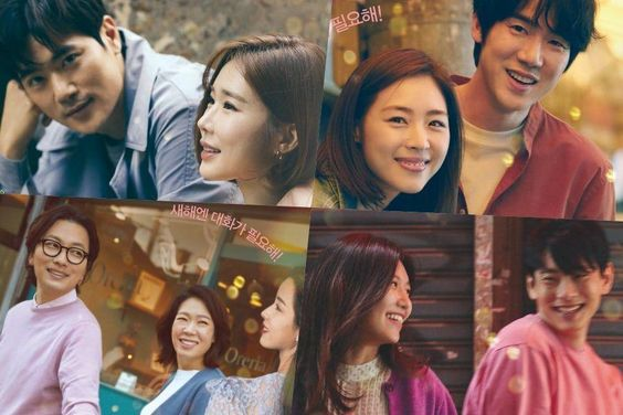 Watch: Yoo In Na, Lee Yeon Hee, Yoo Yeon Seok, Sooyoung, And More Wish For A Happy New Start In Film Trailer And Posters
