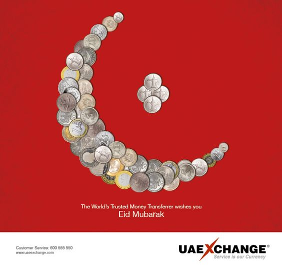 UAE Exchange Wishes Eid Mubarak 2014