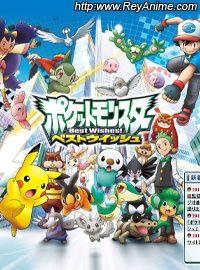Pokémon 14 Best Wishes!: capítulo 2 sub español online en HD - Reyanime
