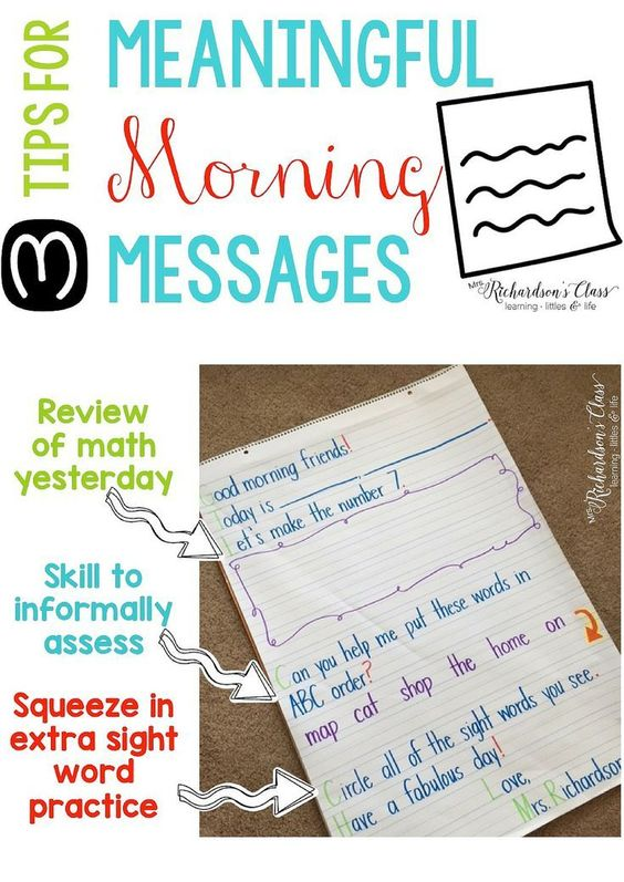 Make the most of your morning messages with these 3 simple tips!!