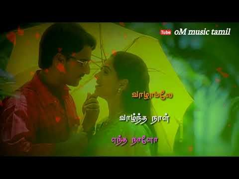Song Poove Sempoove Solla Thudikuthu Manasu Is A 1988 Indian Tamil Film Musical Score By Ilaiyaraaja And Was Evergreen Songs Bollywood Music Videos Songs