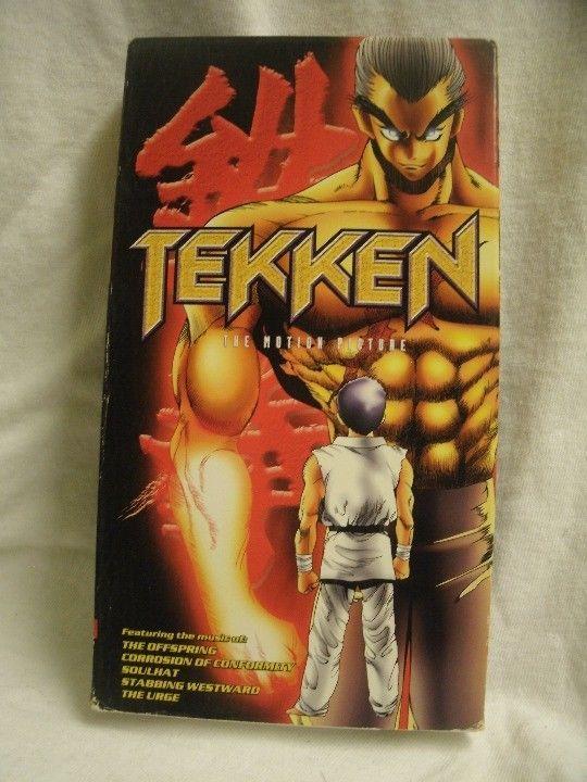 tekken the motion picture full movie