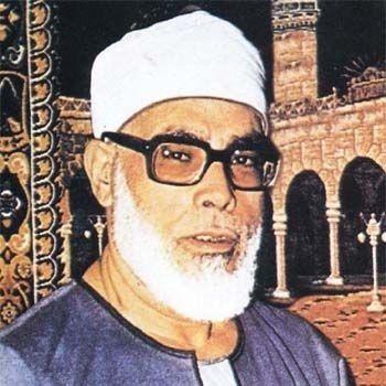 Al-Hussary