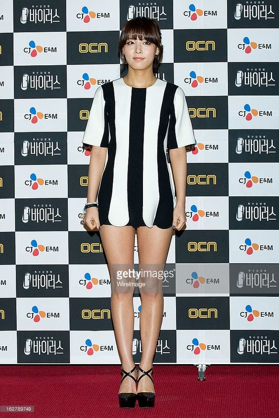 Kim Yubin of South Korean girl group Wonder Girls attends the OCN mystert thriller 'The Virus' Press Conference on February 26, 2013 in Seoul, South Korea. The drama will open on March 01 in South Korea.