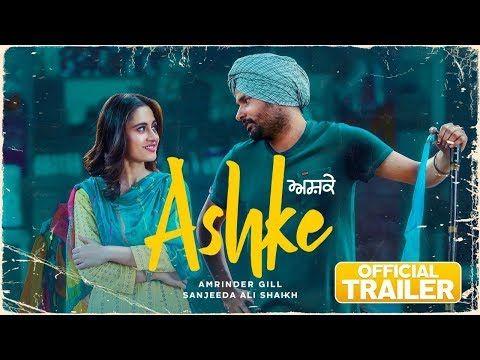 Watch Online Ashke 2018 Full Hd Punjabi Movie Arminder Gill Latest