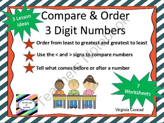 Ordering Numbers Worksheets : ordering numbers worksheets ...