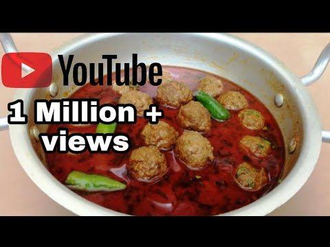 Kofta Recipe Beef Kofta Curry کوفتے کا سالن Eid Special Recipe Hindi Urdu In 2020 Kofta Recipe Beef Kofta Recipe Special Recipes