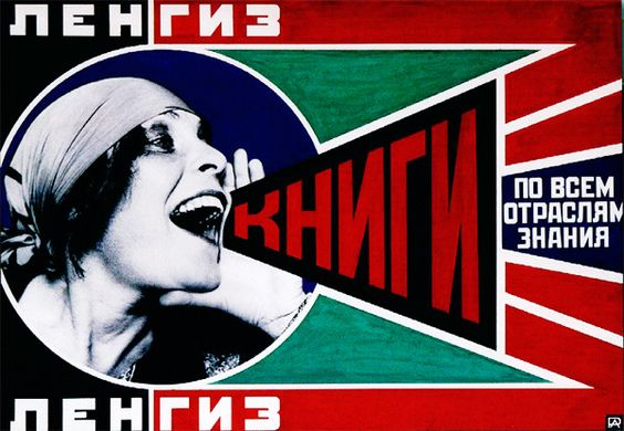 Rodchenko via @StevenJPreston