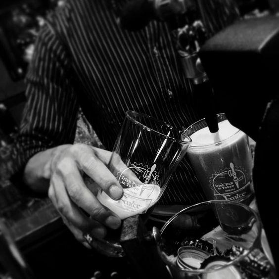 artisan #Failte #pub #beer