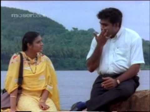 megha malhar.mp4   Movies, Couple photos, Image