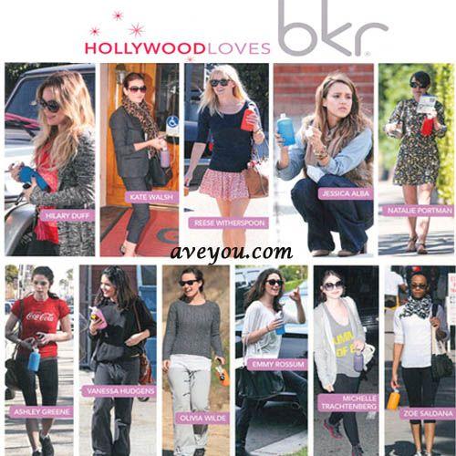 AVEYOU introduces Hollywood's Chic Glass Bottle Addiction- bkr (beaker).