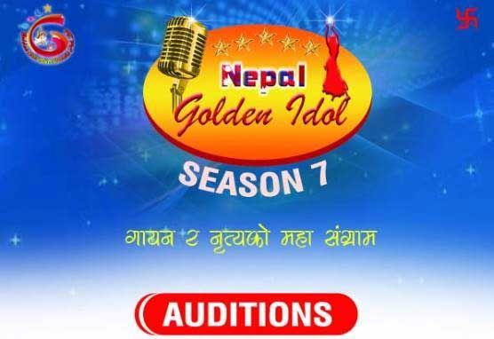 Golden Idol Season 7 Auditions Singing Dancing Reality Show Golden Idol Season 7 Auditions Singing And Dancing Reality Show 20 Reality Show Singing Audition