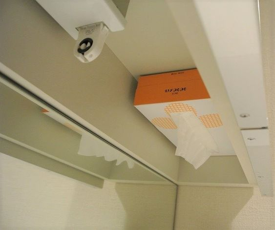 100均でできる Boxティッシュを隠す収納アイディア3つ キッチン