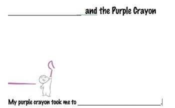 Harold and the Purple Crayon Lesson Plan