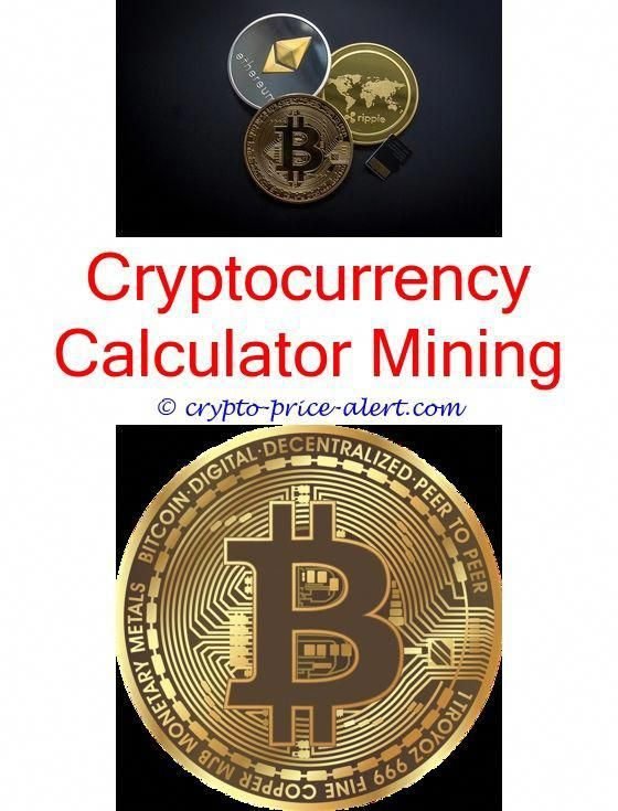 pura cryptocurrency price