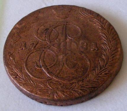 5 kopeken 1781 EM Ekaterinburg Münze Russland Katharina d.Große in Dortmund