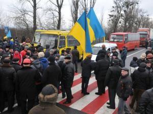 Des centaines de mineurs ukrainiens ont bloqué une autoroute !!! • Hellocoton.fr