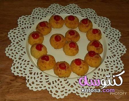 شكلمه جوز الهند مجلة اناقتي Food Breakfast Muffin