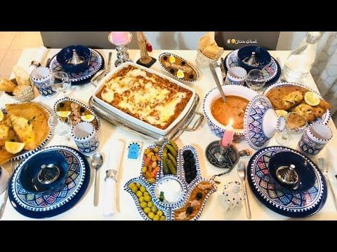 Recette Lasagna Avec Preparation De Table Ramadan 2019 لازانيا مع دبارة Food Lasagna Ramadan