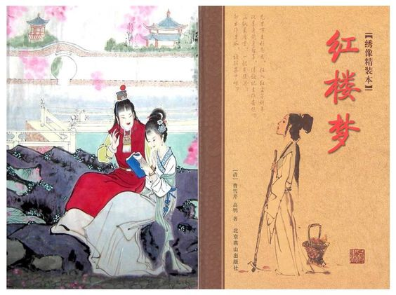 Most Tragic Love Story: Dream Of The Red Chamber Is One Of The Most Popular