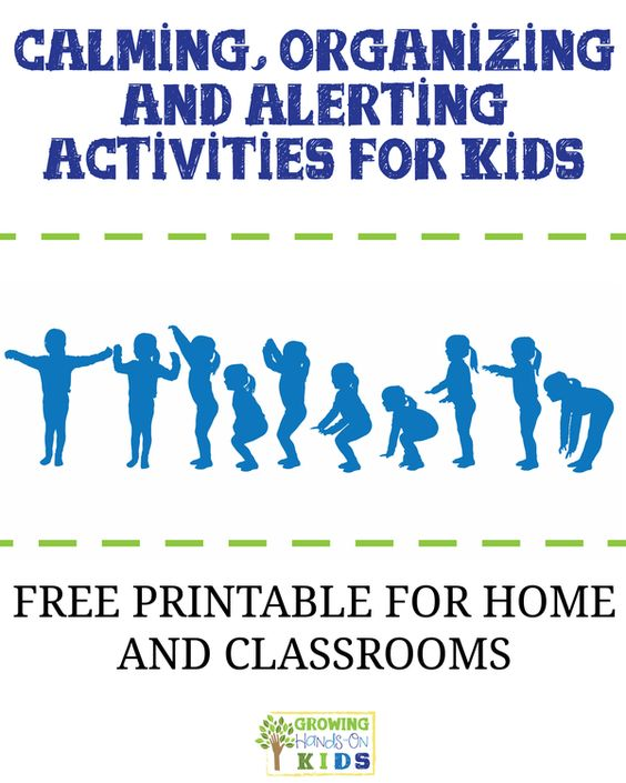 calming-organizing-alerting-activities-for-kids-cover.png