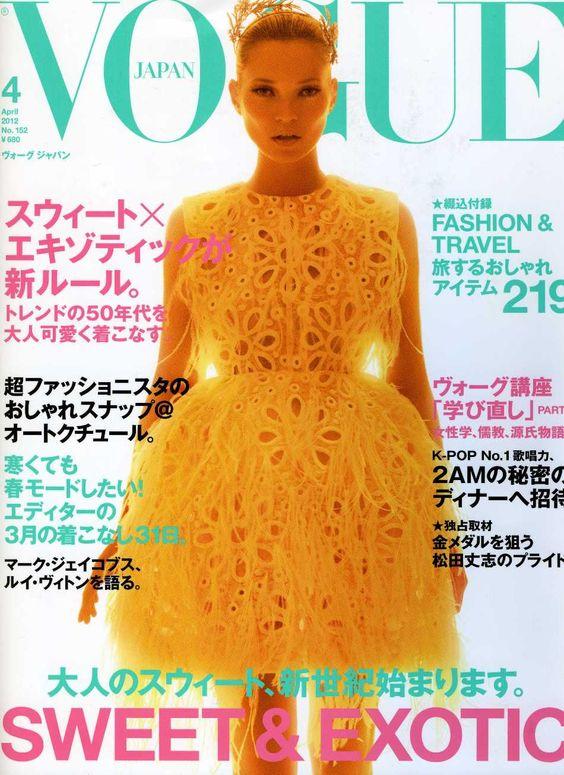 Vogue Japan - April 2012 Cover