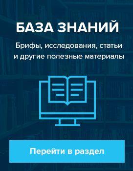 Разработчики сайтов на Workspace