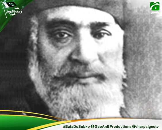 14 National Hero   Maulana Shaukat Ali  Maulana Shaukat Ali was an Indian Muslim nationalist and leader of the Khilafat movement. He was the brother of Maulana Mohammad Ali.  #BataDoSabKo #GeoaurJeenayDo #HarPal #Geo #Pakistanzindabad #14aug