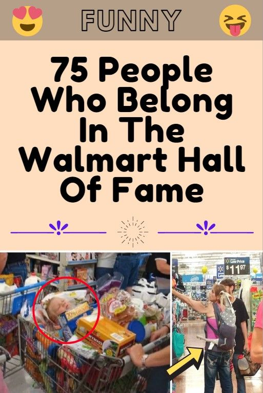 60 Outrageous Sights At Walmart Making Shoppers Do A Double Take In 2020 Funny Images Fun Facts Funny Jokes