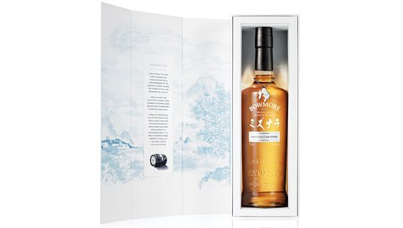 "Bowmore Aged This Limited-Release Single Malt in the ""Holy Grail"" of Casks #Malt #Spirits"