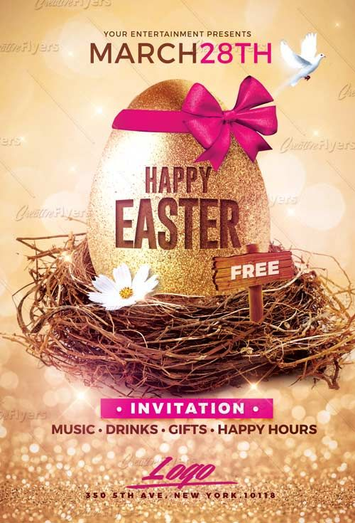 Happy Glitter Happy Easter Invitation Psd Party Poster Easter
