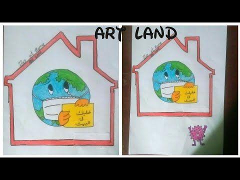 Pin On Art Land