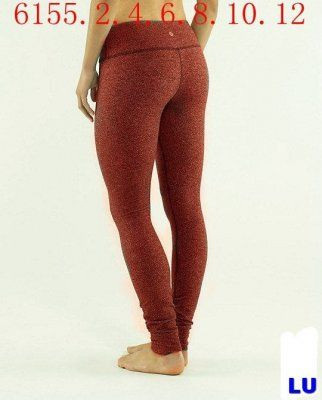 Lululemon Outlet Groove Pant Brown : Lululemon Outlet Online, Lululemon outlet store online,100% quality guarantee,yoga cloting on sale,Lululemon Outlet sale with 70% discount! $51.99