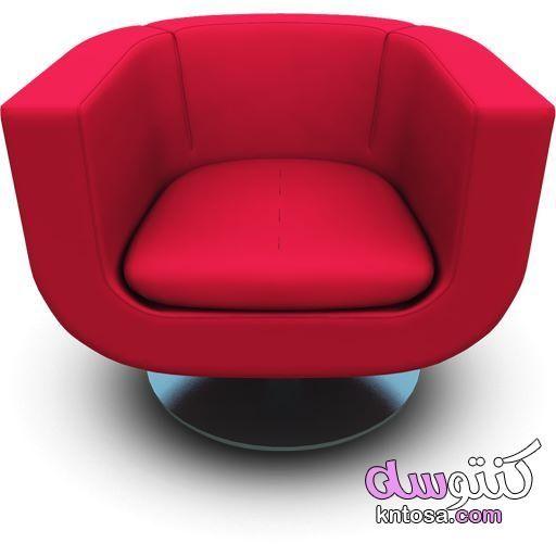 كرسي فخم كراسي جلوس دائرية اشكال كراسي جلوس كراسي مودرن 2020 Kntosa Com 06 19 156 Chair Tub Chair Accent Chairs