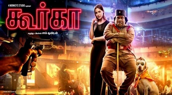 Gurgha Movie Review