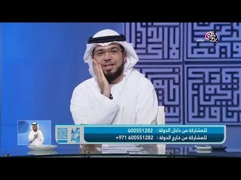 متصل ناوي يتزوج على زوجته يسأل أسئلة مهمة جدا الشيخ وسيم يوسف Youtube Youtube Duaa Islam Baseball Cards