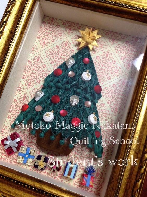Quilled Christmas tree