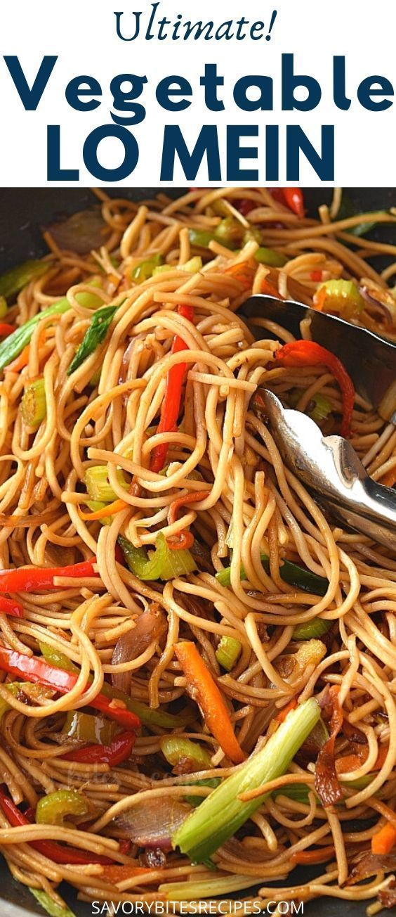 The 30-Minute Authentic Lo Mein Recipe | Vegetable lo mein, Easy chinese recipes, Chinese vegetables