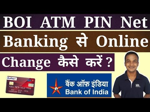 Pin On Bank Of India Boi