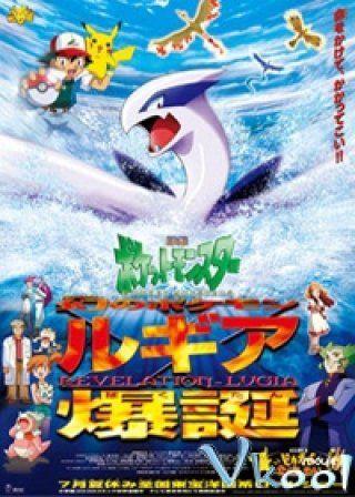 Pokemon Movie 2: Sự Bùng Nổ Của Lugia Huyền Thoại - HD